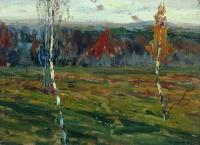 Осень. Березки. 1899
