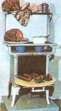 Кухонный очаг (К. Олденбург)