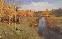 Золотая осень. 1895