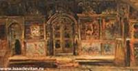 Внутри Петропавловской церкви в Плесе, на Волге. 1888