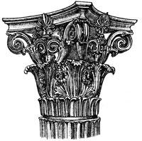 Коринфская капитель