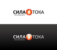 Логотип для ТМ Сила Тока