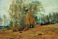 Осень. 1891