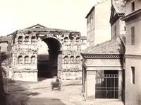 Арка Януса в Риме (фото XIX века)