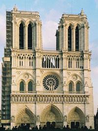 Собор Парижской Богоматри