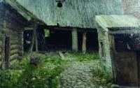 Ветхий дворик. Плёс. 1888-1890