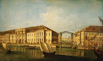 Вид Зимнего дворца Петра I