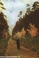 Осенний день.Сокольники.1879