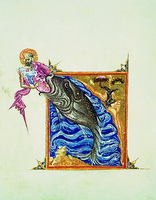 Иона, извергаемый китом