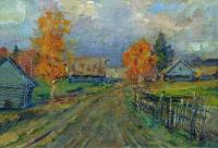 Осенний пейзаж. 1890-е
