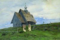Церковь в Плёсе. 1888