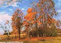 Осень. 1896