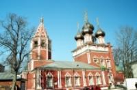 Церковь Ризоположения на Донской