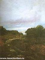 Вечер. 1877