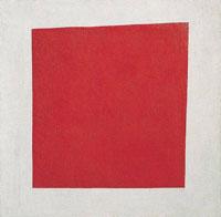 Красный квадрат (К.С. Малевич)