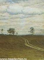 Сумрачно. 1899