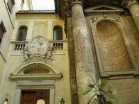 Армянский варжаран в Риме