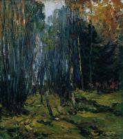 Осенний лес. 1899
