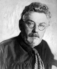 Иван Николаевич Павлов