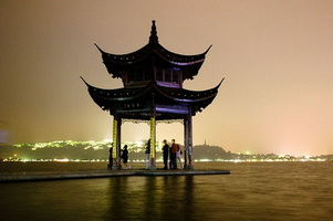 Пагода - буддийское мемориальное сооружение