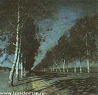 Лунная ночь. Большая дорога. 1897