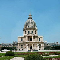 Дом инвалидов (Париж)