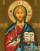 Икона Спасителя с глориолой