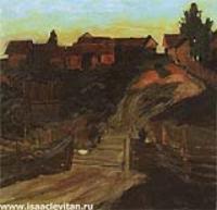 Последние лучи солнца. 1899