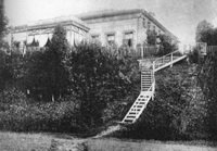 Усадьба Бабкино начала XX века
