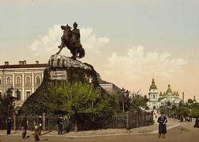Памятник Богдану Хмельницкому в Киеве на открытке XIX века