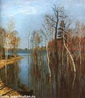 Весна-большая вода. 1897