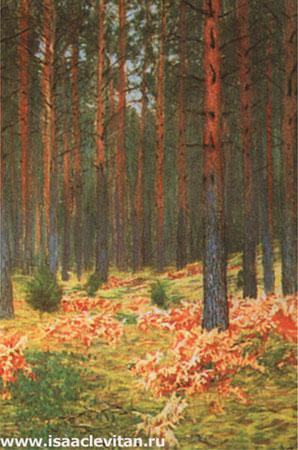 Пейзаж с папоротником (Левитан И.И.)
