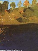 Озеро. Осень. Конец 1890-х